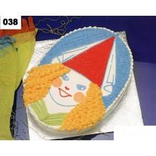Nice Baby Cake- Shumi's