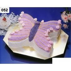 Projapoti Cake- Shumi's