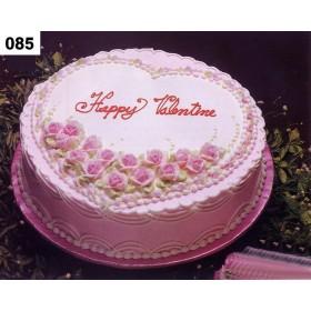 Happy Valentines Cake- Shumi's