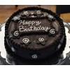 Chocolate Cake gift from Ruposhi Bangla-Bangladsh