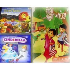 3 Nice CD for Children