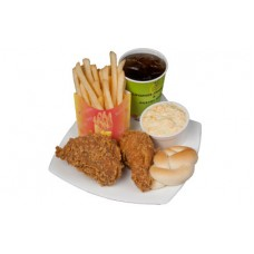 Fried Chicken Meal ventine special (2 set)