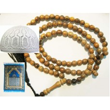 Islamic gift for loved one in Bangladesh